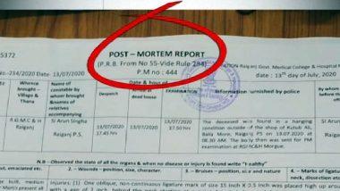 Post-Mortem Report of Debendra Nath Ray: প্রকাশ্যে এল হেমতাবাদের মৃত বিজেপি বিধায়কের ময়নাতদন্তের রিপোর্ট, আত্মহত্যা বলেই জানালেন বিশেষজ্ঞরা