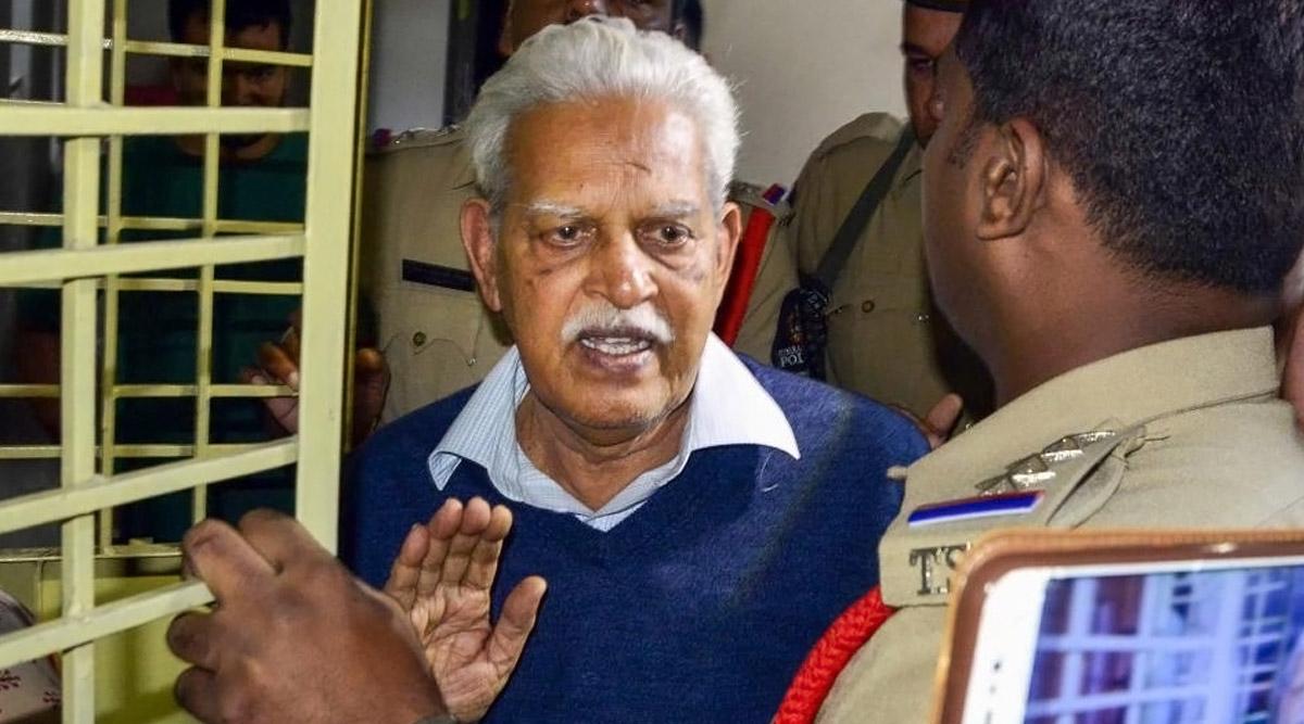 Bombay HC Allows Shifting of Varavara Rao to Hospital: ভারাভারা রাওকে ১৫ দিনের জন্য হাসপাতালে ভর্তি করার অনুমতি বম্বে হাইকোর্টের