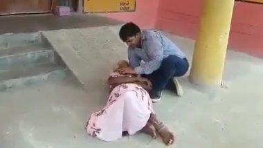 UP: চোখের সামনে মারা গেলেন মা, খুলল না হাসপাতালের দরজা (দেখুন ভিডিও)