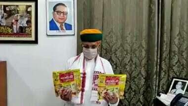 Rajasthan: করোনা রুখতে ব্র্যান্ডেড 'পাঁপড়' লঞ্চ করলেন কেন্দ্রীয় মন্ত্রী, অ্যান্টিবডি বাড়াতে সক্ষম; দাবি তাঁর