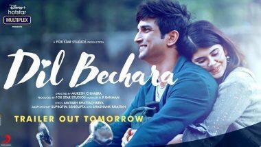 Dil Bechara's Trailer To Release: সুশান্ত সিং রাজপুতের ছবি 'দিল বেচারা'র ট্রেলার মুক্তি পাচ্ছে ৬ জুলাই, প্রত্যাশায় ডুব দিয়েছেন সহ-অভিনেত্রী সঞ্জনা