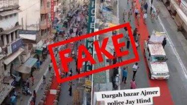 Fact Check: লকডাউনের পর মিছিল করে আজমেঢ় শরীফের দরগায় গেলেন পুলিশকর্মীরা? ভুয়ো খবর ছড়িয়েছে, বললেন পুলিশ সুপার