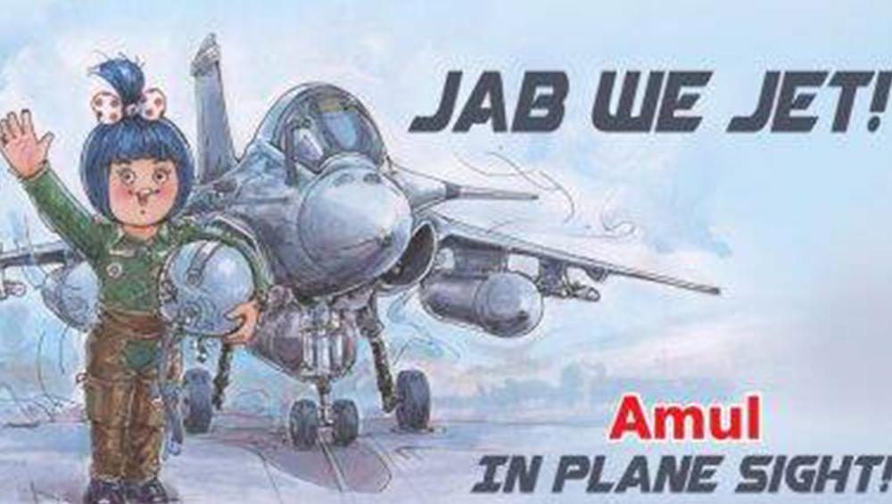 Amul Dedicates Doodle: যুদ্ধবিমান রাফালের আগমনে আমুলের ডুডল, 'Jab We Jet'