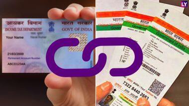Aadhaar-PAN Linking Deadline: করোনা সংক্রমণের তালিকায় তৃতীয়তে ভারত, আধার-প্যান কার্ডের সময়সীমা বাড়িয়ে ২০২১-র ৩১ মার্চ ধার্য
