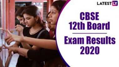 CBSE 12th Result 2020 Declared: অনলাইনে সিবিএসই বোর্ডের দ্বাদশ শ্রেণির ফল প্রকাশ, দেখে নিন ওয়েবসাইট cbseresults.nic.in