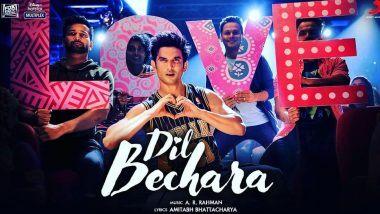 Dil Bechara Title Track: এ আর রহমানের গানে সুশান্ত সিং রাজপুতের ডান্স! আবারও মন জয় করলেন প্রয়াত অভিনেতা