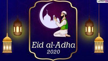 Eid al-Adha 2020 Wishes Images: রাত পোহালেই ত্যাগের উৎসব বকরি ঈদ, সোশ্যাল মিডিয়া ভরেছে শুভেচ্ছা বার্তায়