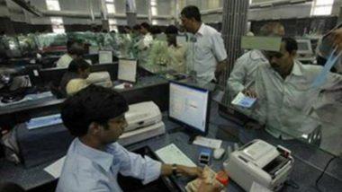Privatisation Of Banks: কয়লা, রেলের পর এবার রাষ্ট্রায়ত্ত ব্যাংক বিক্রি করছে কেন্দ্র?