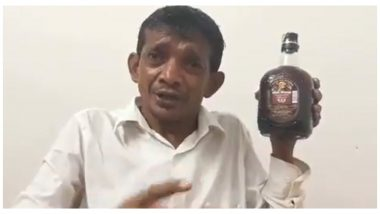Karnataka: 'মরিচের গুঁড়ো মিশিয়ে রাম খান, করোনা পালাবে', পরামর্শ কংগ্রেস কাউন্সিলরের