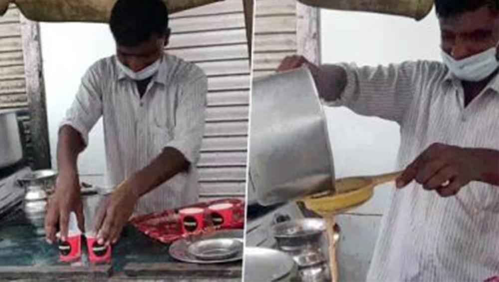 Haryana:  ৫০ কোটির ঋণ শোধ করুন, লোন নিতে ব্যাংকে গিয়ে হতবাক চাওয়ালা