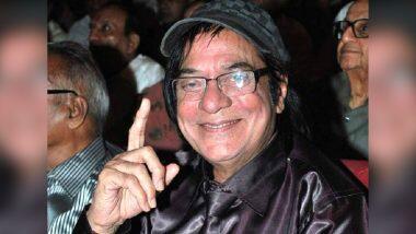 Actor Jagdeep Passes Away: প্রয়াত হলেন প্রবাদপ্রতীম অভিনেতা জগদীপ