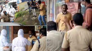 Kerala Man Violated Home Quarantine: ঝগড়া করে হোম কোয়ারেন্টাইন ছেড়েছেন, যুবককে ধরতে পিপিই কিট পরে আসরে স্বাস্থ্যকর্মীরা(দেখুন ভিডিও)