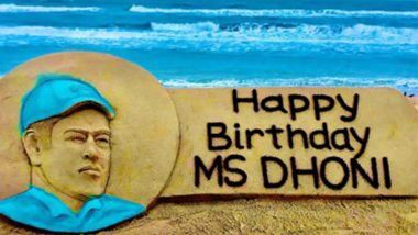 MS Dhoni Birthday: ভারতীয় ক্রিকেটের ক্যাপ্টেন কুল মহেন্দ্র সিং ধোনির জন্মদিনে বালু শিল্পী সুদর্শন পট্টনায়েকর শুভেচ্ছা