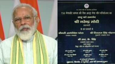 Modi Inaugurates Solar Project in Rewa: এশিয়ার বৃহত্তম সৌরবিদ্যুৎ কেন্দ্রের উদ্বোধন করলেন প্রধানমন্ত্রী নরেন্দ্র মোদি