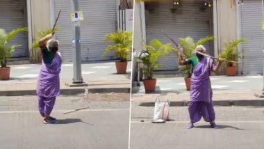 Pune: লকডাউনে চরম অর্থকষ্টে লাঠিখেলা দেখাচ্ছেন বয়স্ক মহিলা, দক্ষতা দেখে সাহায্যের হাত বাড়ালেন নেটিজেনরা (দেখুন ভিডিও)