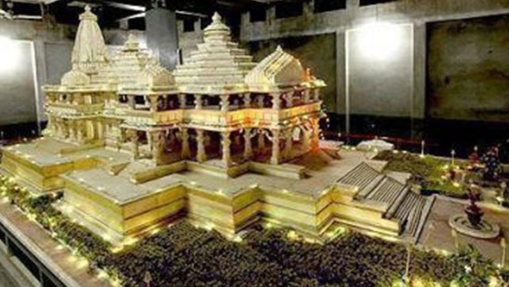 Ram Temple Bhoomi Pujan: রাম মন্দিরের ভূমি পুজোয় ত্রেতাযুগে অযোধ্যা!  হলুদ রঙে রেঙেছে সমস্ত বাড়ি