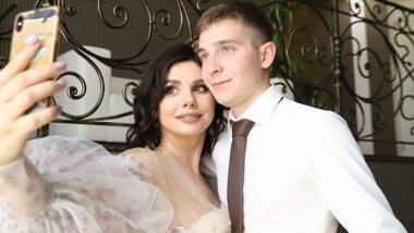 35-Year-Old Woman Marries 20-Year-Old Stepson: ১৫ বছরের ছোটো সৎ ছেলেকে বিয়ে ৩৫ বছরের মহিলার!