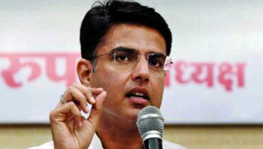 Sachin Pilot vs Gehlot Govt: সচিন পাইলটদের নিয়ে রাজস্থান হাইকোর্টের রায় দেওয়াতে স্থগিতাদেশ দিল না সুপ্রিম কোর্ট