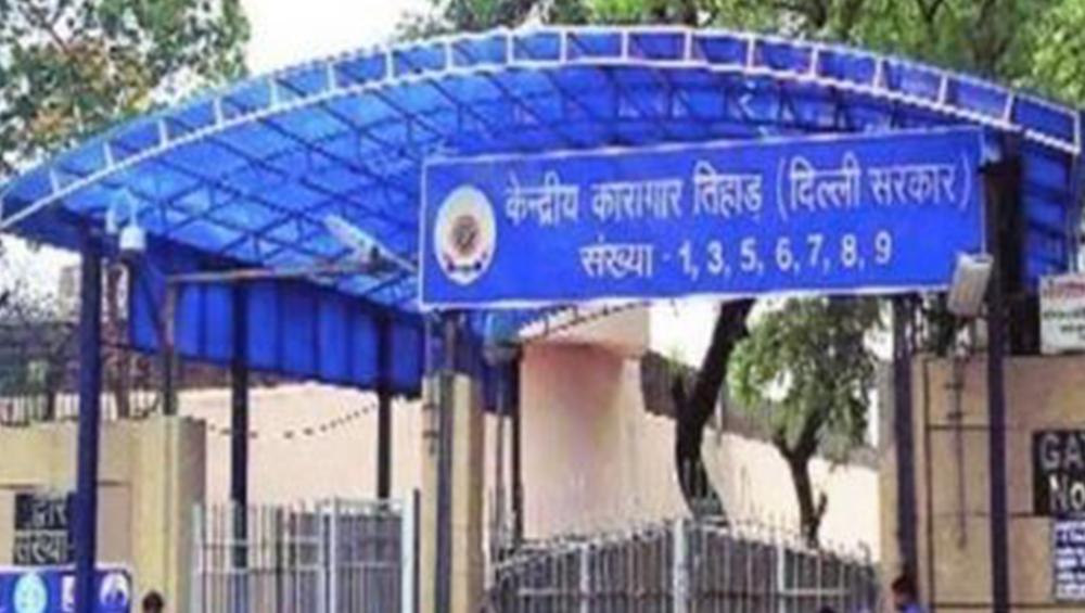 Tihar Jail: শিয়রে করোনার থাবা, বন্দি-পরিজনদের ভার্চুয়াল সাক্ষাতের অনুমতি  তিহাড় জেল কর্তৃপক্ষের