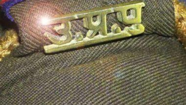 Uttar Pradesh Shocker: থানায় বসে মহিলা অভিযোগকারীর সামনে হস্তমৈথুন পুলিশের, ভিডিও ভাইরাল