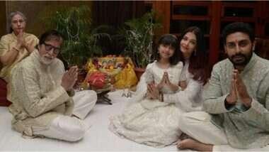 Aishwarya Rai Bachchan Test Positive For COVID-19: করোনা আক্রান্ত ঐশ্বর্যা রাই বচ্চন এবং তাঁর মেয়ে আরাধ্যা বচ্চন