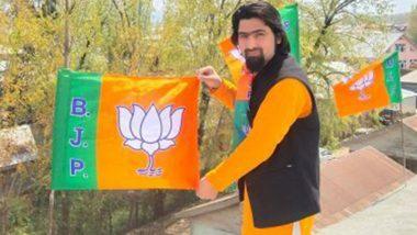 Jammu and Kashmir: ভূস্বর্গে জঙ্গি হানায় বাবা ও ভাই-সহ নিহত বিজেপি নেতা ওয়াশিম বারি