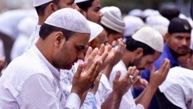 Eid al-Adha 2020: এবার মহামারী করোনাকে রুখতে তৎপর ইরাক, বকরি ঈদে জারি কার্ফিউ