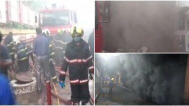 Mumbai Fire: মুম্বইয়ে বোরিভালি ওয়েস্টে একটি শপিং মিলে ভয়াবহ আগুন, ঘটনাস্থলে দমকলের ১৪ টি ইঞ্জিন