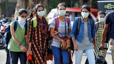 NEET 2020: পরীক্ষাকেন্দ্রে পৌঁছতে ১০ মিনিট দেরি, কলকাতায় নিট পরীক্ষা দিতে ব্যর্থ বিহারের পরীক্ষার্থী