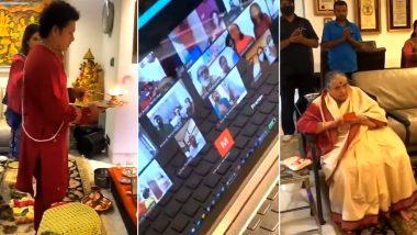 Sachin Tendulkar Celebrates Ganesh Chaturthi: গণেশ চতুর্থীর শুভদিনে ভক্তিভরে বাপ্পার আরতি করছেন সচিন তেন্ডুলকর (দেখুন ভিডিও)