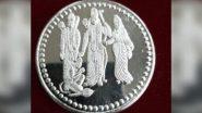 Ram Temple Bhoomi Pujan: অযোধ্যা রাম মন্দিরের ভূমি পুজোয় আমন্ত্রিতদের উপহারে দেওয়া হবে রুপোর মুদ্রা