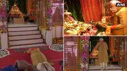 Ram Mandir Bhumi Pujan: রাম লল্লার মন্দিরে পুজো করলেন নরেন্দ্র মোদি