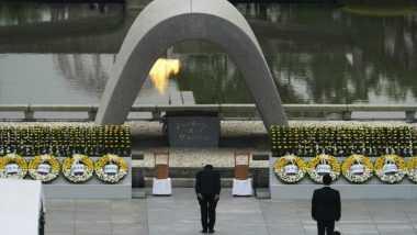 Hiroshima Day 2020: ৭৫ বছর আগে আজকের দিনেই পরমাণু বোমায় কেঁপে উঠেছিল জাপানের হিরোশিমা