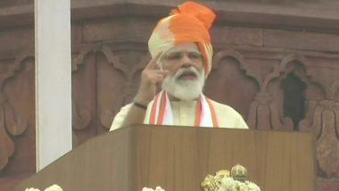 PM Narendra Modi on Independence Day 2020: আজ ৭৪ তম স্বাধীনতা দিবস, লালকেল্লায় জাতীয় পতাকা উত্তোলন নরেন্দ্র মোদির; দেশকে আত্মনির্ভর করার বার্তা প্রধানমন্ত্রীর