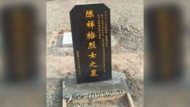 India-China Tensions: পিপলস লিবারেশন আর্মির শহীদ সেনার স্মৃতিতে তৈরি সমাধিপ্রস্তরের ছবি ভাইরাল চিনা সোশ্যাল মিডিয়ায়