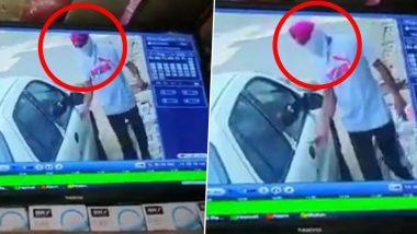 Viral Video: অমানবিক! নৃশংসভাবে কুকুরের উপর গাড়ি চালিয়ে দিল এই ব্যক্তি, দেখুন ভিডিও