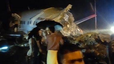 Air India Express Plane Crash: কোঝিকোড় বিমান দুর্ঘটনায় উদ্ধারকারীদের সেল্ফ কোয়ারেন্টাইনের নির্দেশ দিলেন কে কে শৈলজা, সরকারের তরফে হবে কোভিড টেস্ট