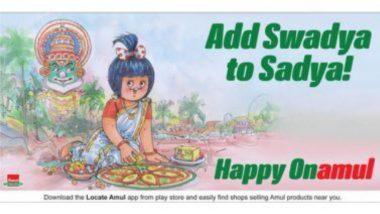 Onam 2020: কাসাভু কটনে সেজে পুককালাম আল্পনা দিচ্ছে আটারলি বাটালি গার্ল, ওনাম উৎসবে বিশ্বের কেরালিয়ানদের শুভেচ্ছায় আমূলের বিজ্ঞাপন