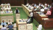 Confidence Vote In Rajasthan Assembly: রাজস্থান বিধানসভায় আস্থাভোটে জয়ী অশোক গেহলতের নেতৃত্বাধীন কংগ্রেস