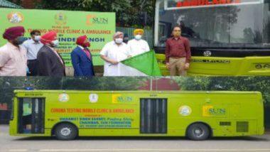 Corona Mobile Testing Clinic: পাঞ্জাবে এবার আক্রান্তের দরজার সামনে পৌঁছাবে করোনা টেস্টের মোবাইল ক্লিনিক, উদ্বোধনে মুখ্যমন্ত্রী ক্যাপ্টেন অমরেন্দ্র সিং