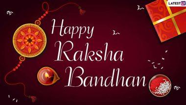 Raksha Bandhan 2021 Gift Ideas: রাখিতে সাধ্যের মধ্যে উপহার দেওয়ার সেরা কিছু জিনিস