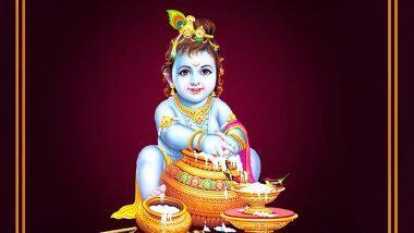Janmashtami 2020: ভগবান শ্রীকৃষ্ণের জন্মদিনে তালের বড়া থেকে তাল বেকড সন্দেশ, জন্মাষ্টমীতে উদযাপনে মেতেছে বাঙালি