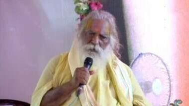 Mahant Nritya Gopal Das: করোনাভাইরাস পজিটিভ রাম জন্মভূমি ট্রাস্টের প্রধান নিত্য গোপাল দাস, ভূমি পুজোয় প্রধানমন্ত্রীর পাশেই ছিলেন মহান্ত