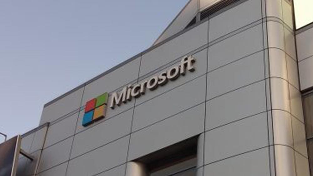 Work From Home Allowed by Microsoft: চাইলেই স্থায়ীভাবে ওয়ার্ক ফ্রম হোম করতে পারেন কর্মীরা, সিদ্ধান্ত মাইক্রোসফটের