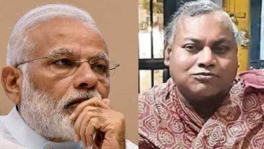 Jagdish Chaudhary: কাশীর ডোম রাজা জগদীশ চৌধুরির প্রয়াণে শোকপ্রকাশ নরেন্দ্র মোদির