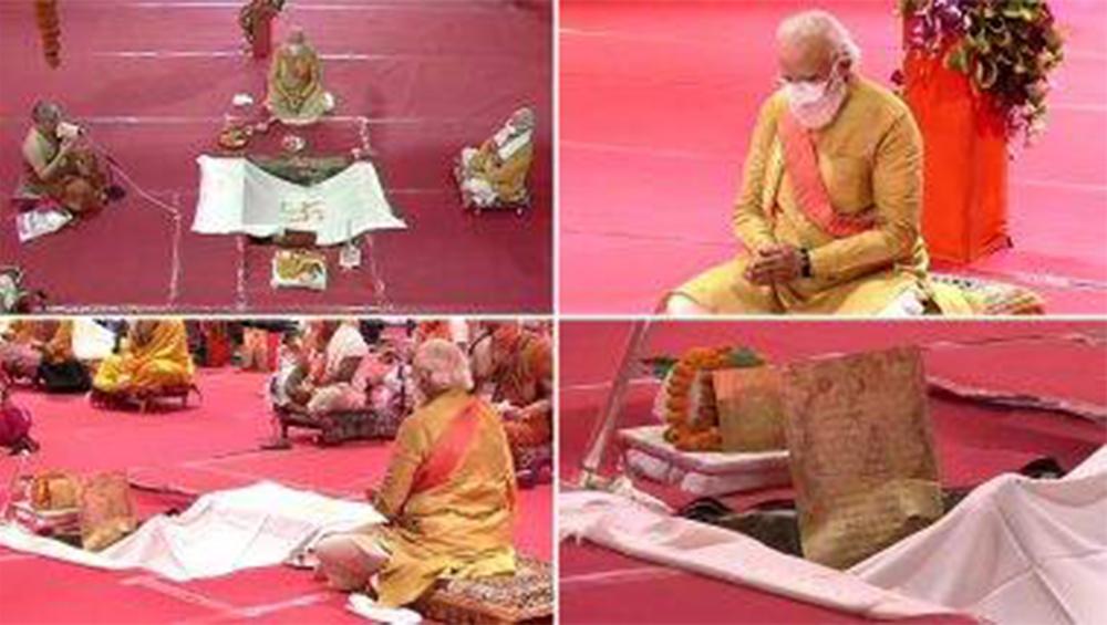 Ram Mandir Bhumi Pujan: অপেক্ষার অবসান, রাম মন্দিরের ভিত্তিপ্রস্তর স্থাপন করলেন প্রধানমন্ত্রী