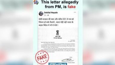 Fact Check: রামমন্দির তৈরির জন্য যোগীকে '৫০ কোটি' টাকা দিলেন প্রধানমন্ত্রী? ভাইরাল চিঠিকে ভুয়ো আখ্যা PIB-র