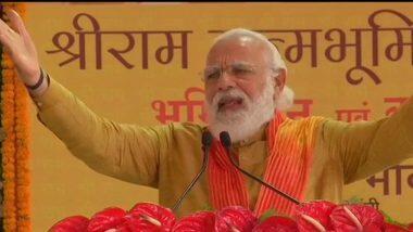 Ram Mandir Bhumi Pujan: রাম মন্দির আমাদের সংস্কৃতি ও জাতীয়তাবাদ অনুভূতির আধুনিক প্রতীক হবে: নরেন্দ্র মোদি