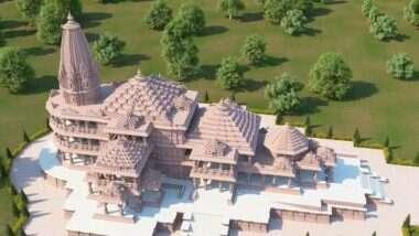 Ram Temple: রাম মন্দির নির্মাণকাজ শুরুর আগেই ৪১ কোটি টাকা অনুদান পেল ট্রাস্ট