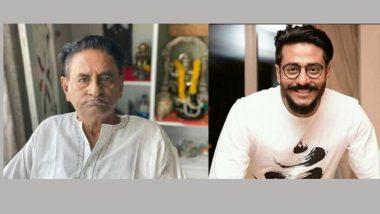Raj Chakraborty's Father Died: পরিচালক রাজ চক্রবর্তীর বাবার জীবনাবসান, করোনাভাইরাসে আক্রান্ত ছিলেন তিনি